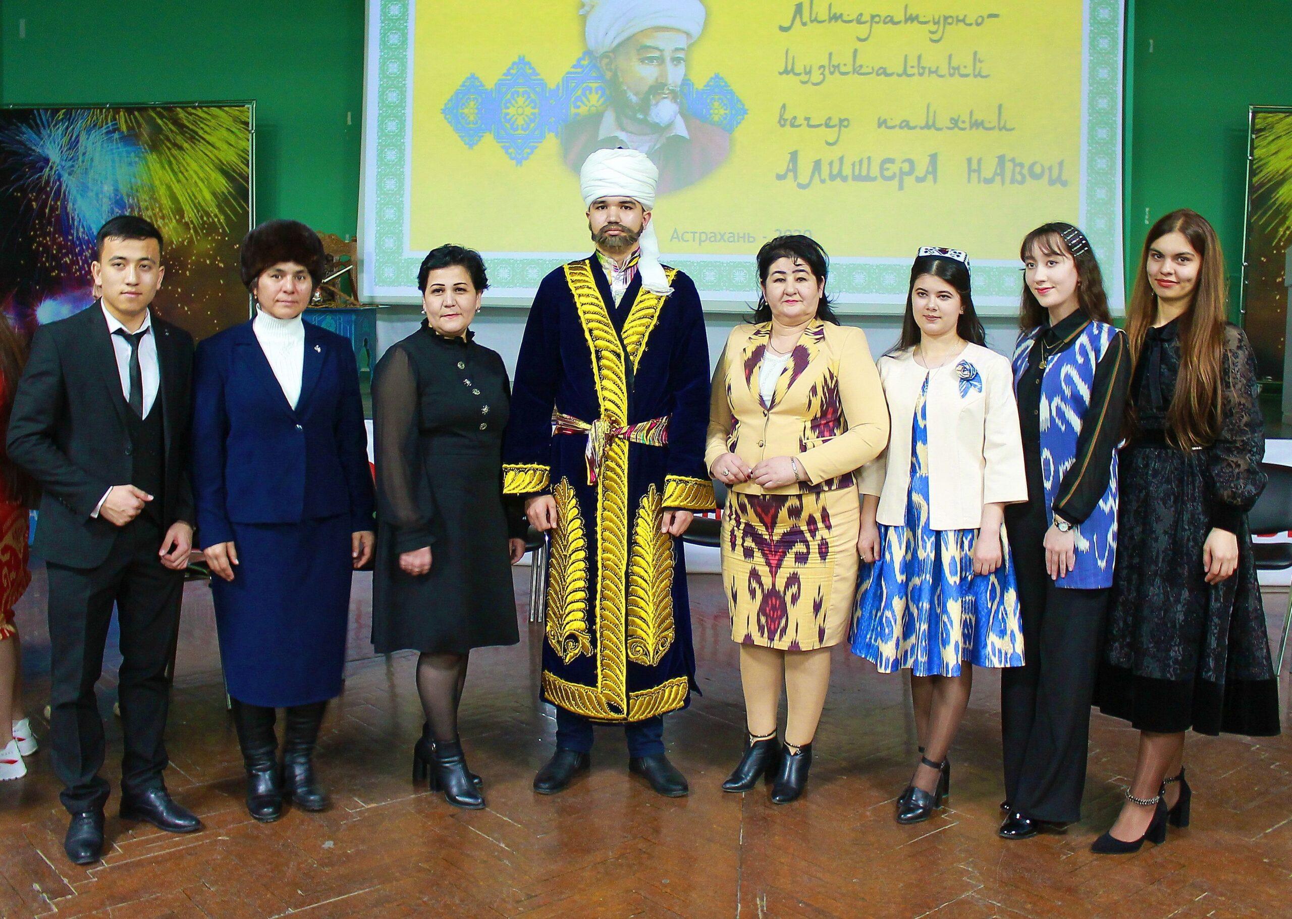 В Астрахани пройдет вечер памяти Алишера Навои