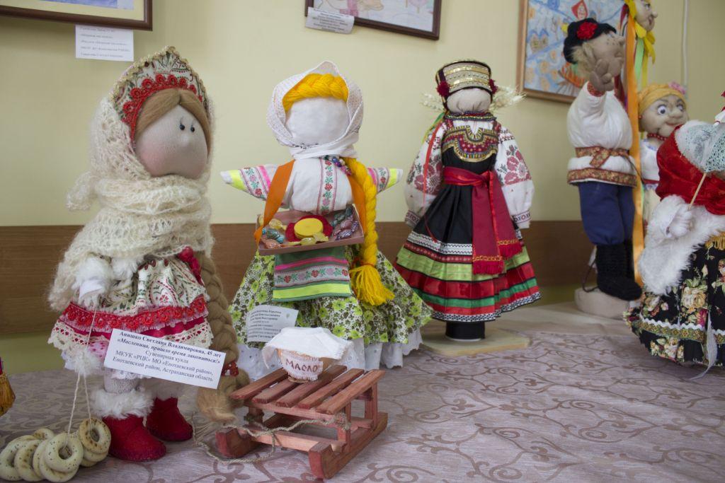 В Астрахани стартовал конкурс «Сударыня масленица-2021»