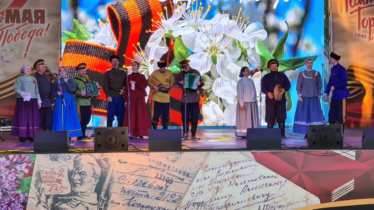 Артисты областного Центра народной культуры приняли участие в праздничном концерте, посвящённом Дню Победы