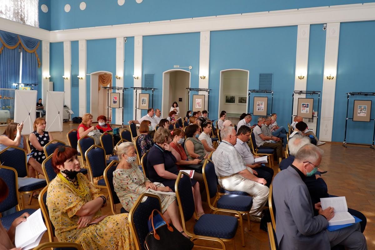 Сотрудник областного центра народной культуры принял участие в международной научно-практической конференции