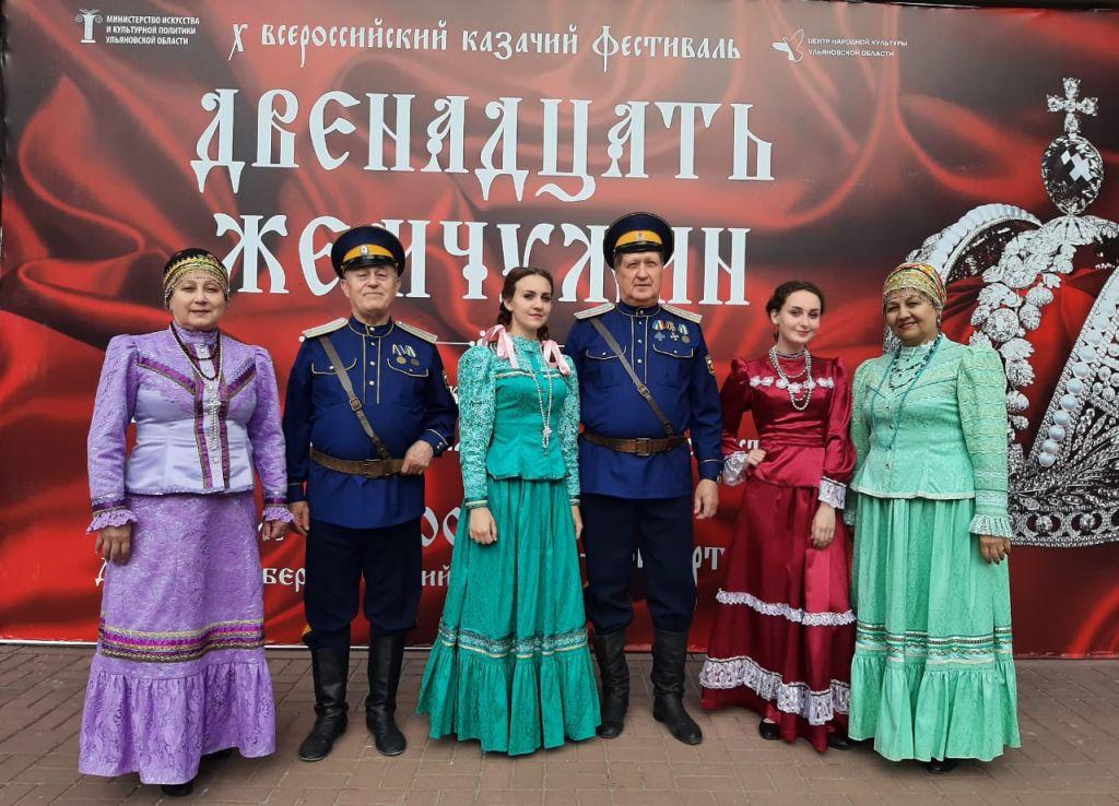 Астраханцы стали Лауреатами всероссийского казачьего фестиваля «Двенадцать жемчужин»