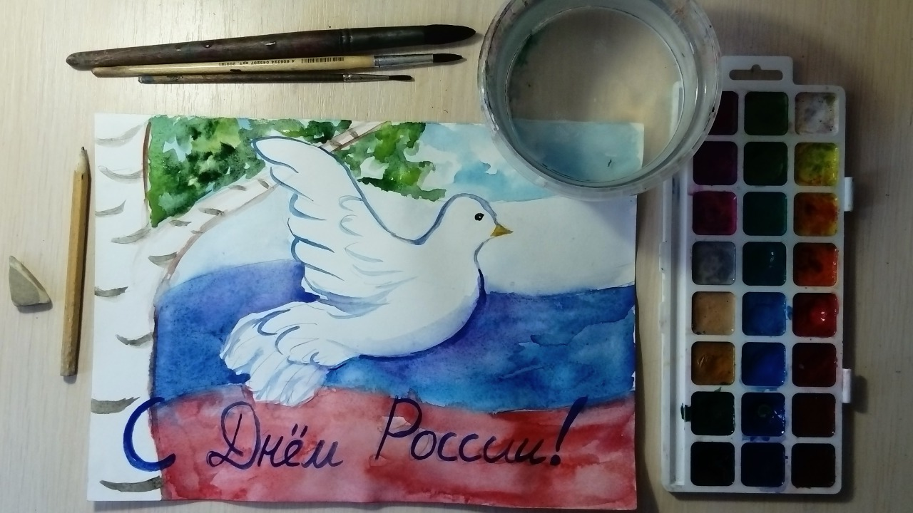 Дом ремесел приглашает на мастер-классы, посвященные Дню России