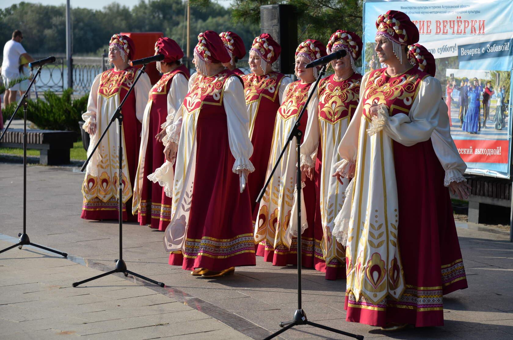 «Русские вечерки» на набережной р. Волга