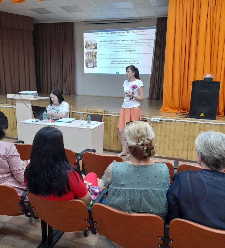 Встреча специалистов областного Центра народной культуры с работниками культуры в с. Джанай