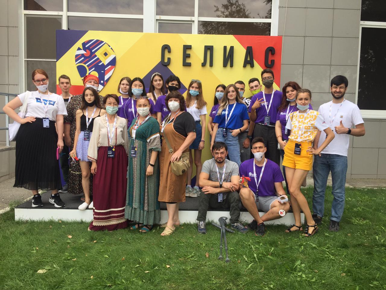 <strong>Мастера Дома ремесел – участники молодежного форума «Селиас-2021»</strong>