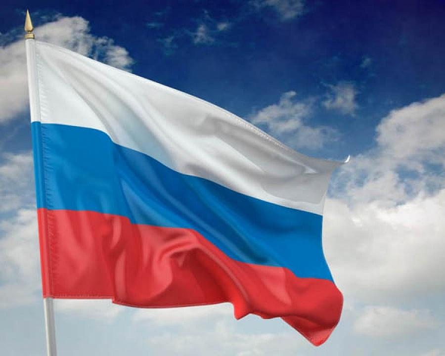 <strong>В этнодворике Дома дружбы пройдут мероприятия, посвященные Дню Государственного флага Российской Федерации</strong>