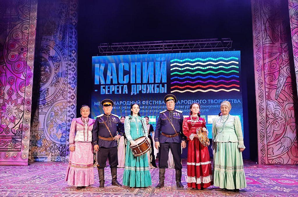 Ансамбль «Берегиня» принял участие в Международном фестивале «Каспий – берега дружбы»