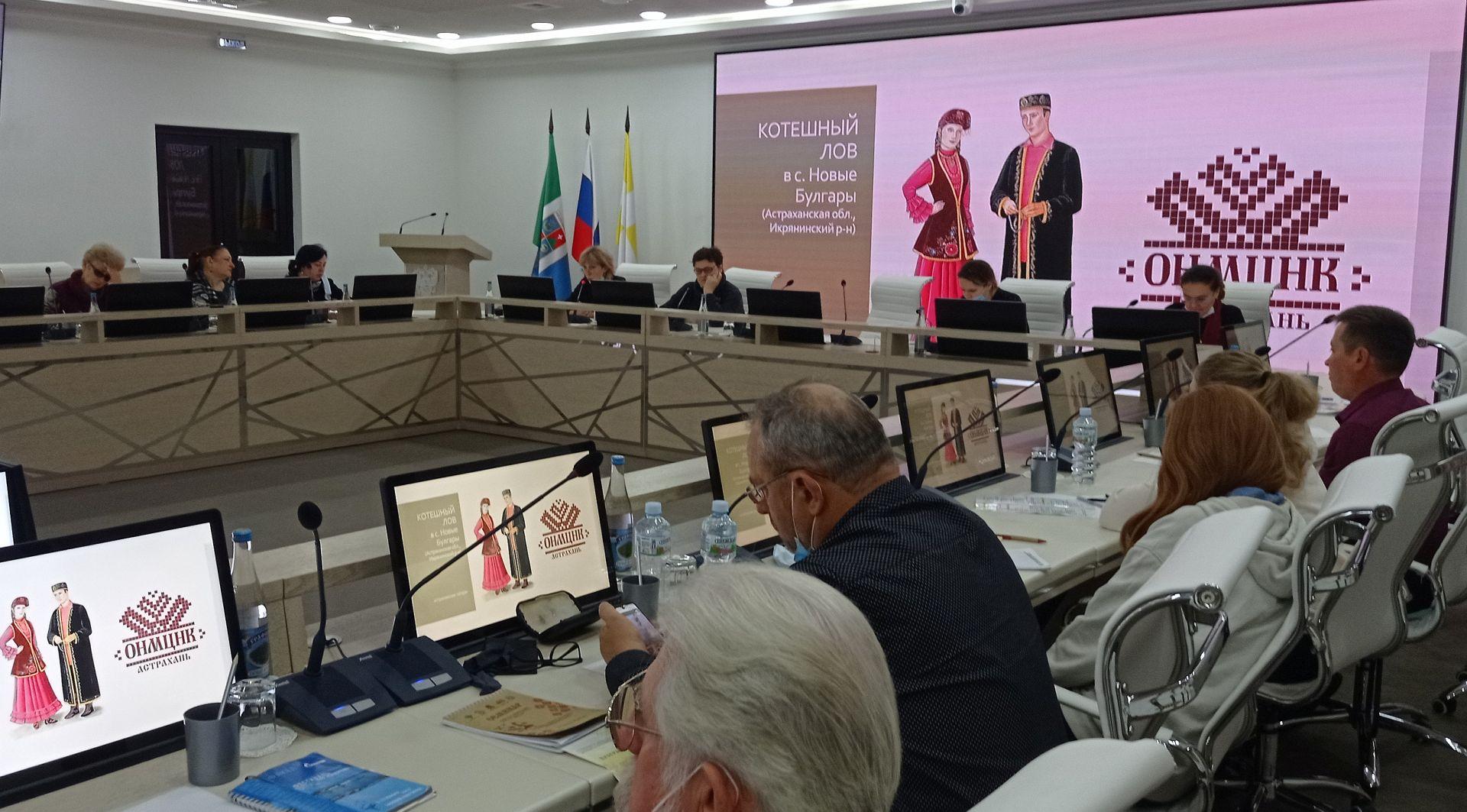 Специалист Центра народной культуры приняла участие во Всероссийском семинаре по сохранению нематериального культурного наследия