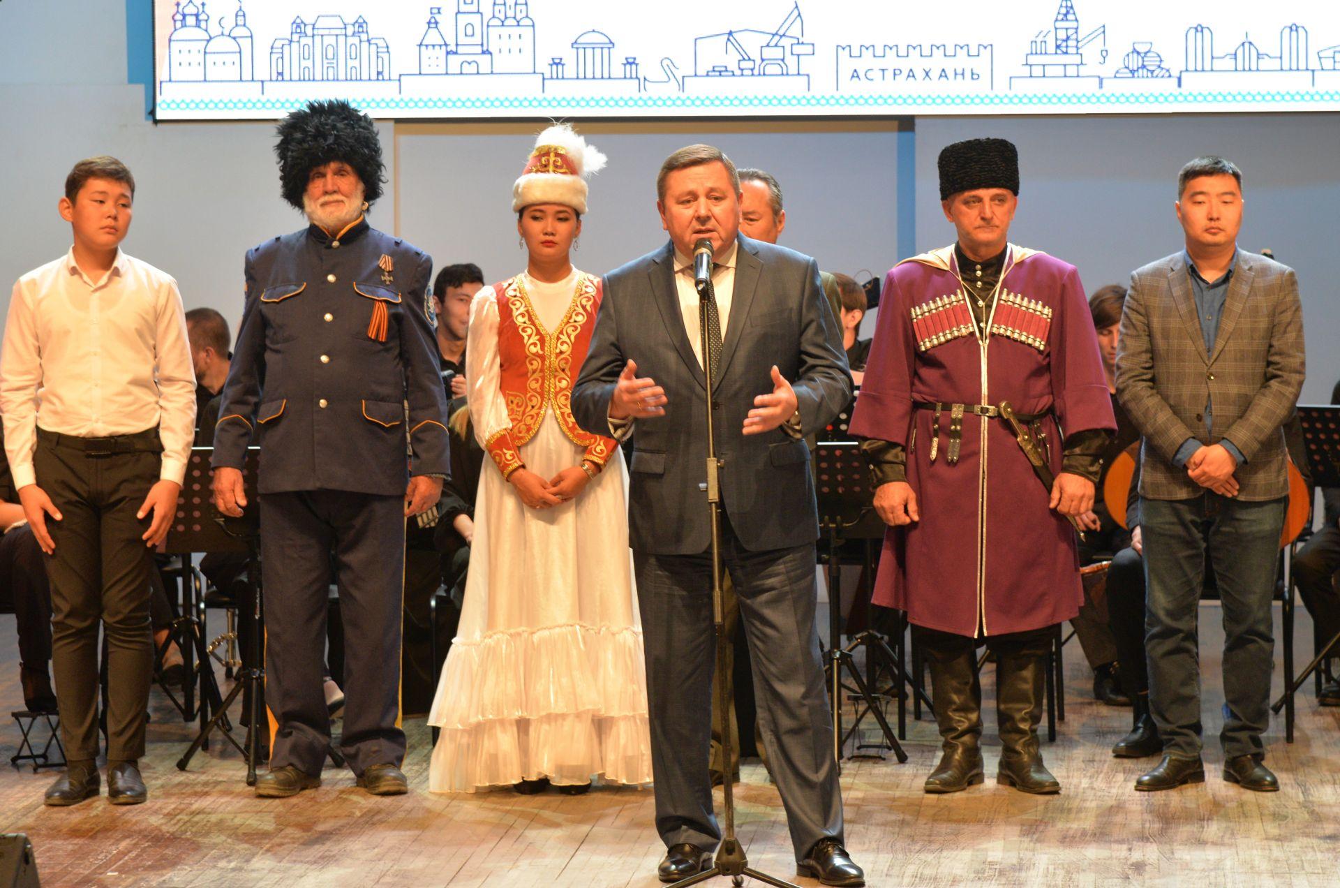 В Астрахани подвели итоги фестиваля-конкурса  «Многоликая Россия»
