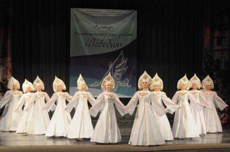 В Астрахани состоится межрегиональный конкурс балетмейстерских работ «Лебедия-2017»