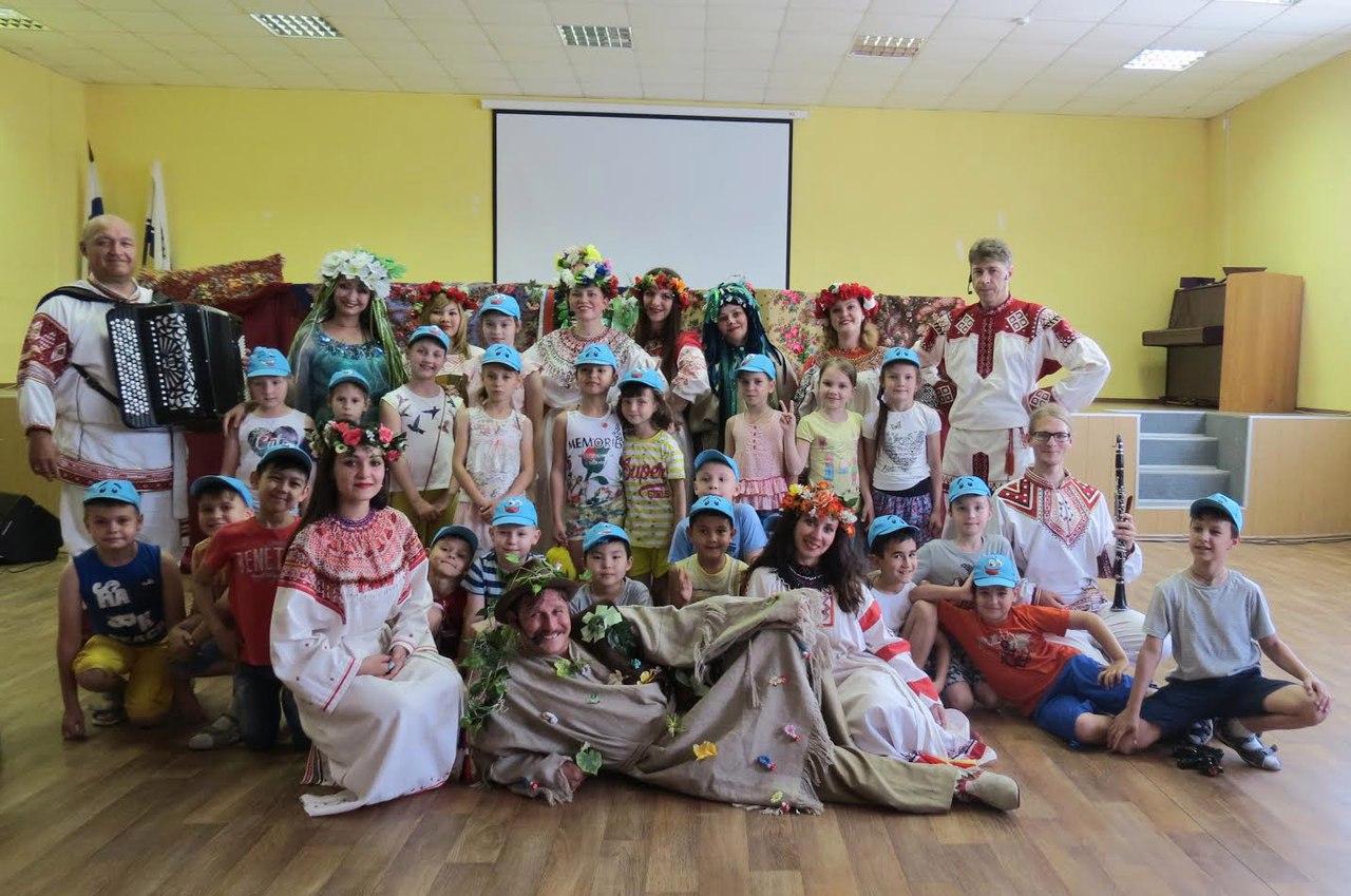 Центр русской культуры представил концертную программу для детей