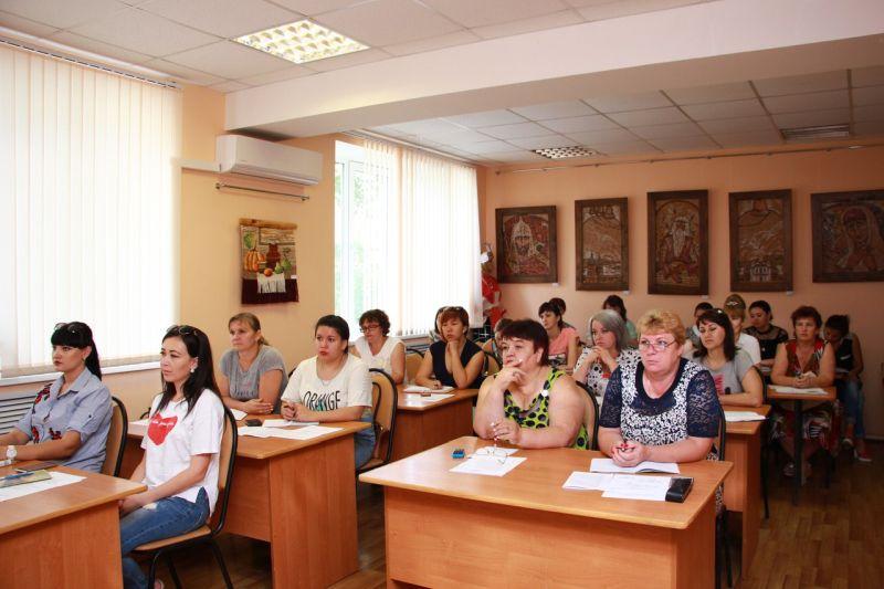 В Астрахани прошел семинар-практикум для специалистов культурно-досуговых учреждений