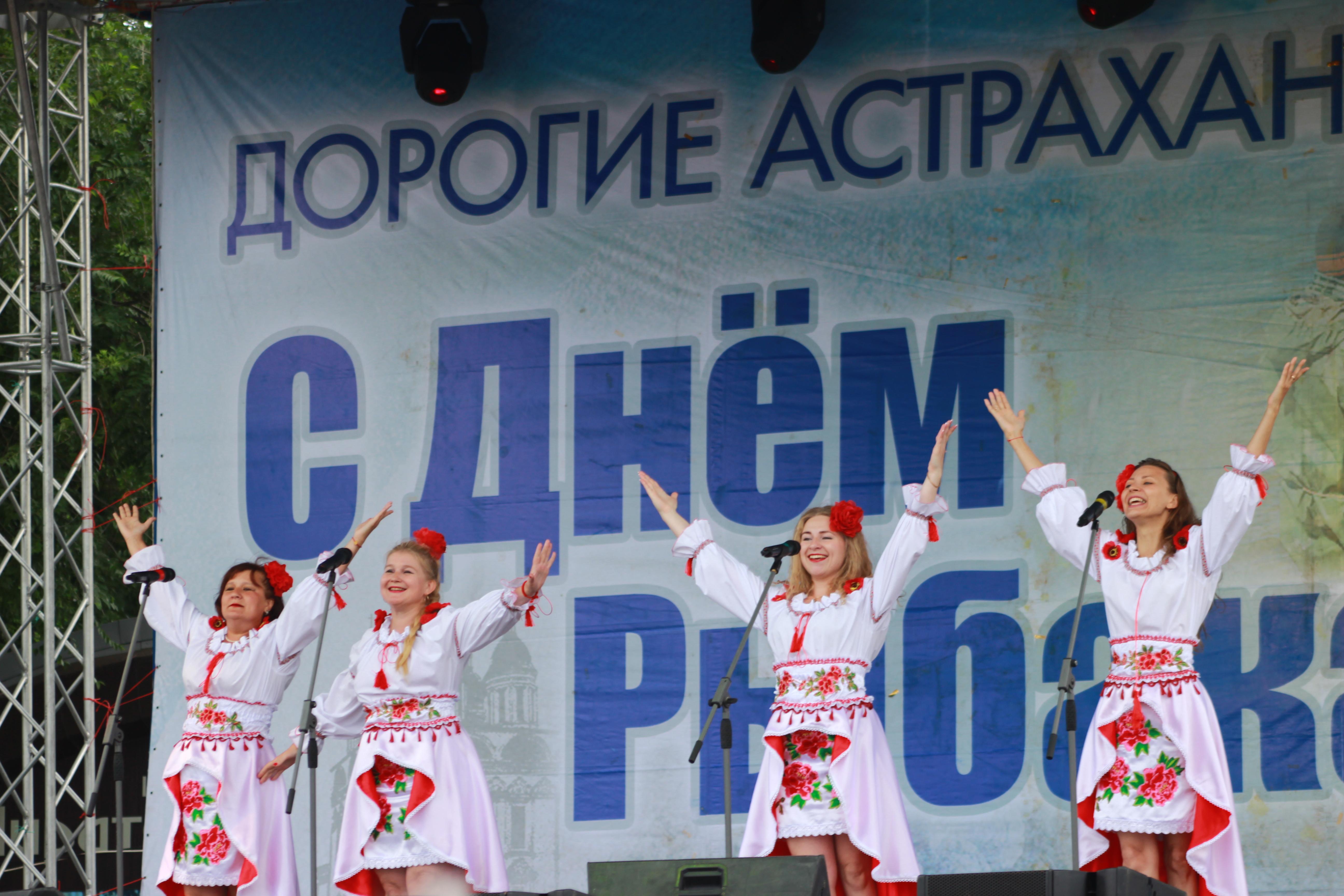 В Астрахани завершился международный фестиваль народного творчества