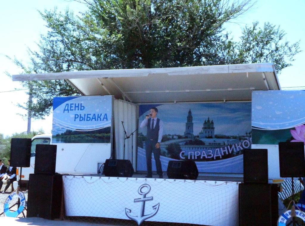 михаил рыбаков центр национальных культур