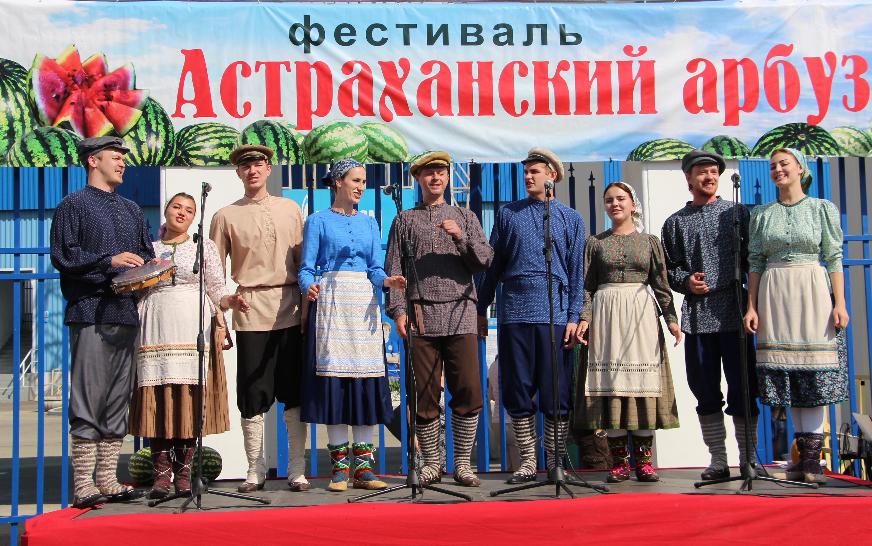 В Астрахани состоялся фестиваль арбуза