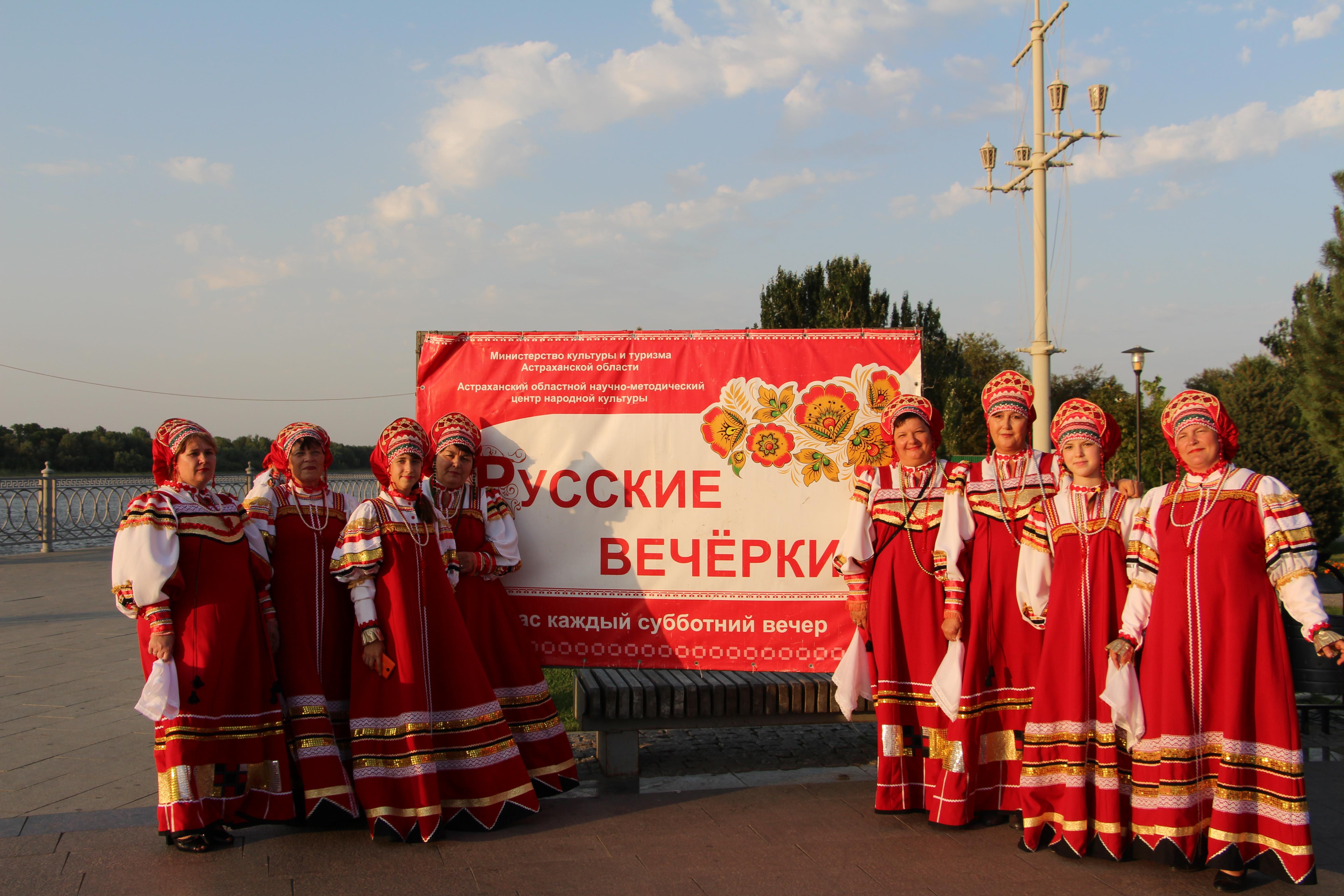 «Русские вечерки» продолжают радовать астраханцев