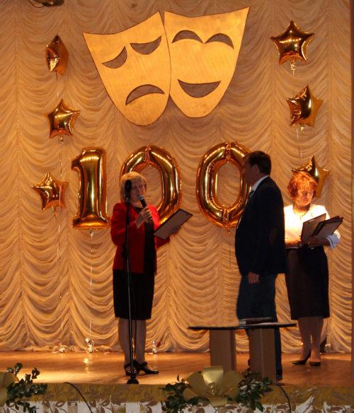 Дом культуры села Трудфронт отметил свой 100-летний юбилей