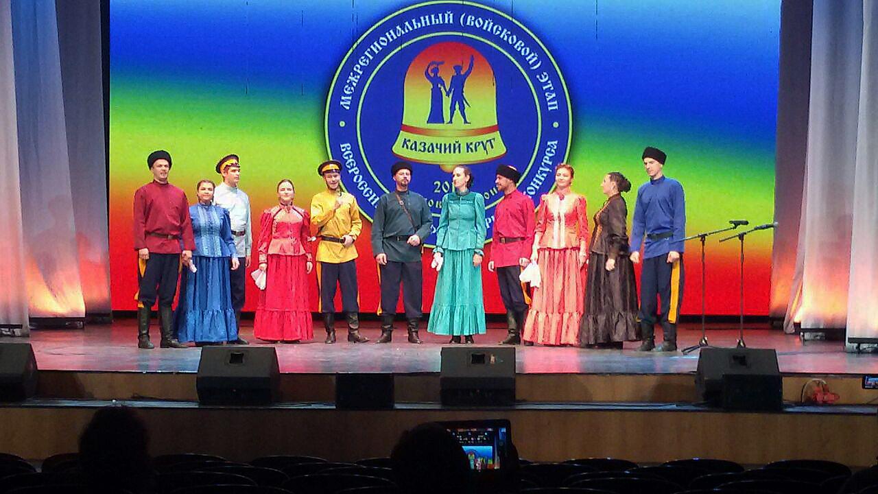 Астраханцы на всероссийском конкурсе «Казачий круг»