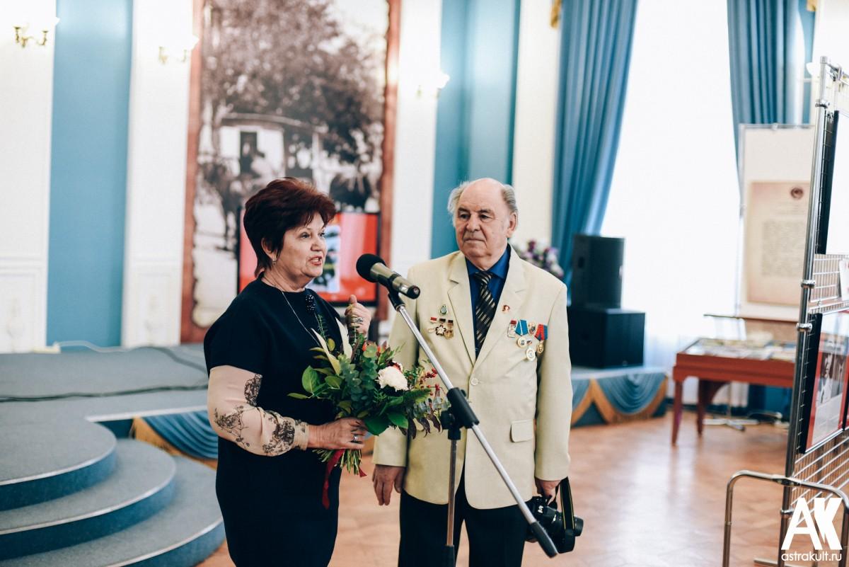 Фотолетопись Астраханской губернии Виталия Лоянича