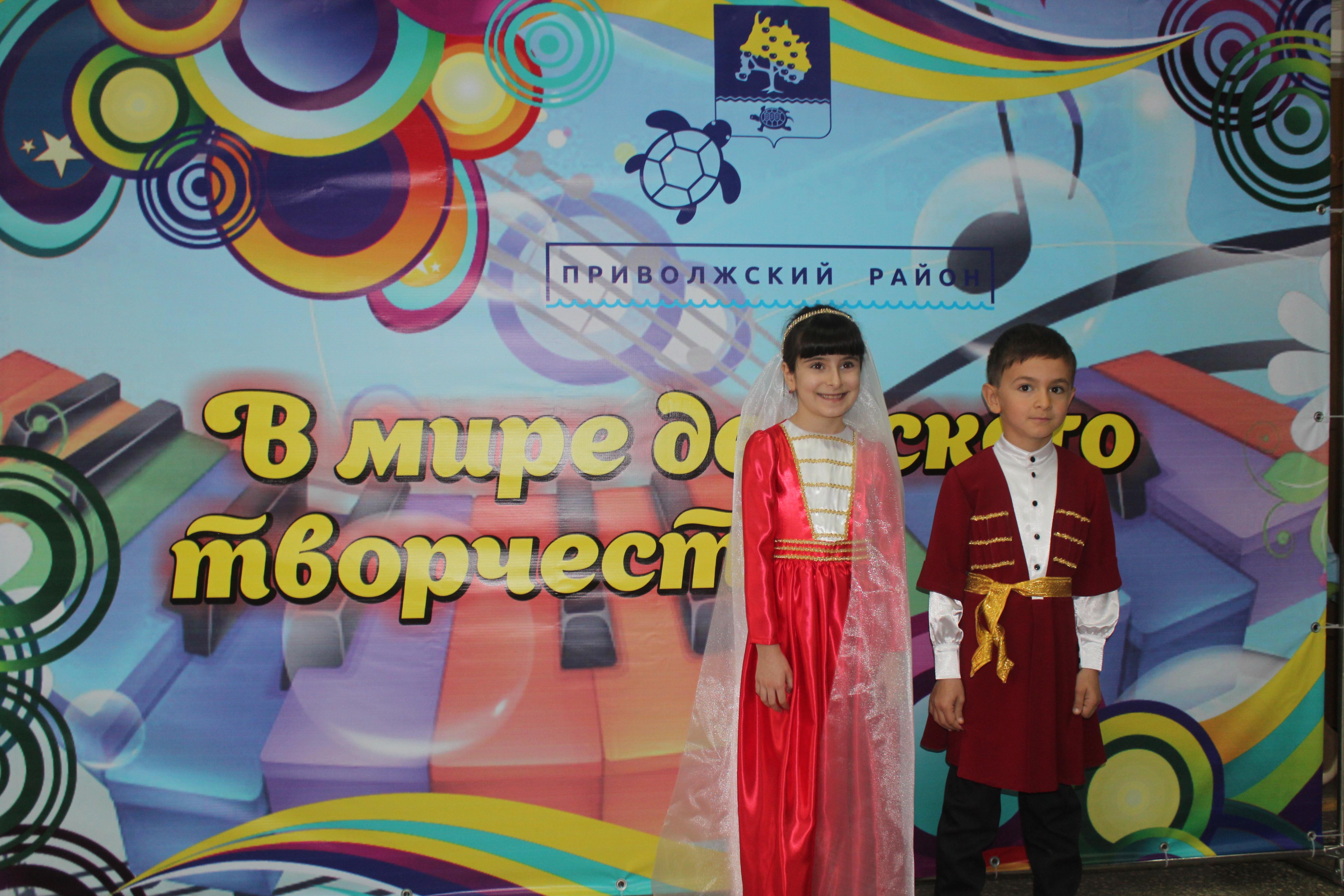 Конкурс юных маэстро «Золотой ключик» в Приволжском районе