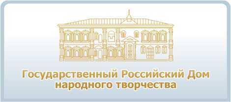 IV Всероссийский конгресс фольклористов пройдет в Туле с 1 по 4 марта 2018 года