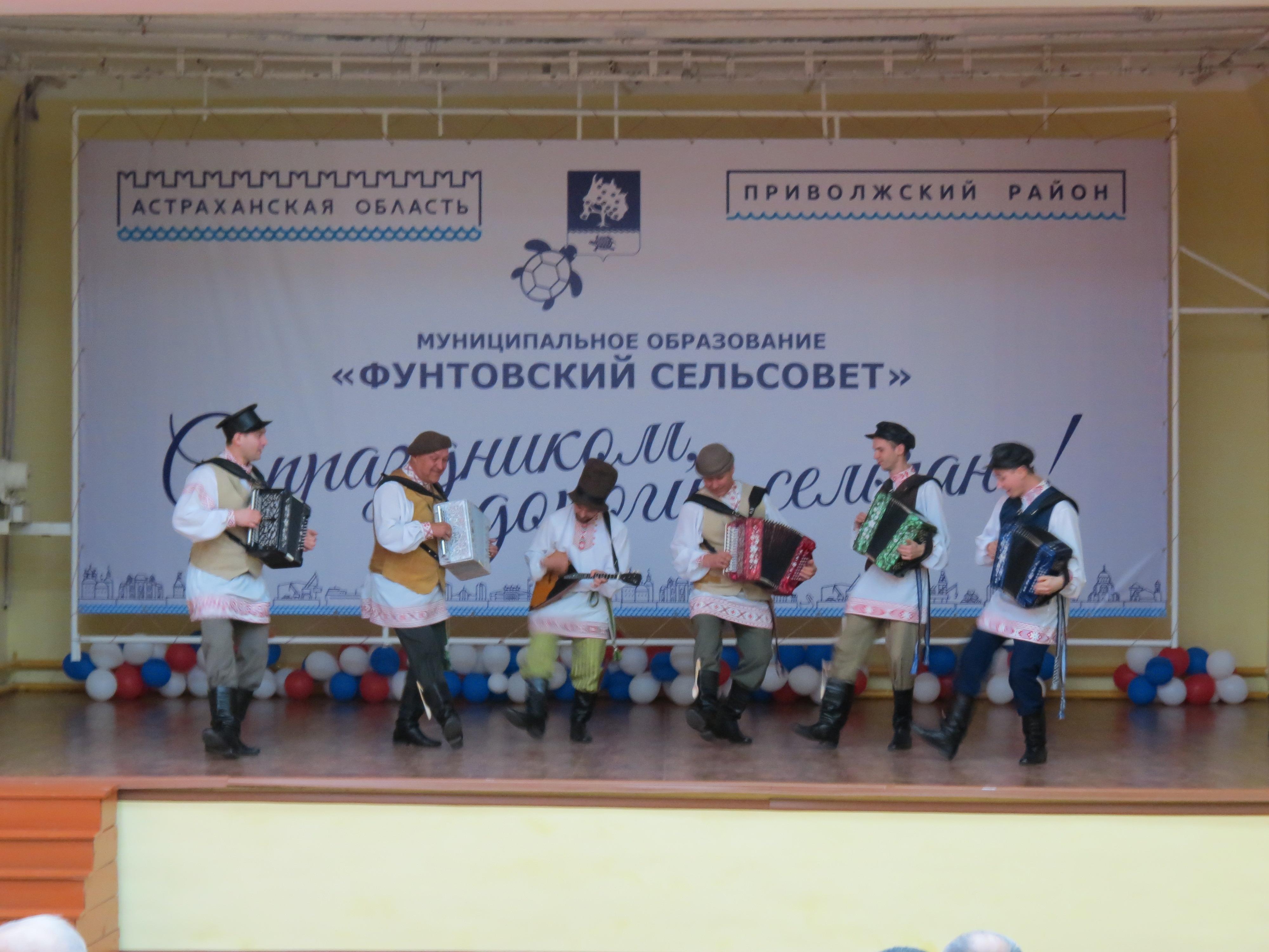 В селах Астраханской области прошли концерты ко Дню защитника Отечества