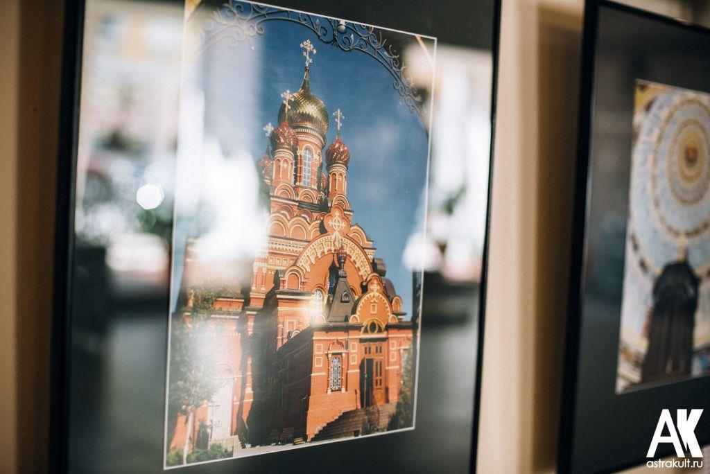 В Астрахани   открывается фотовыставка,  посвященная Пасхе