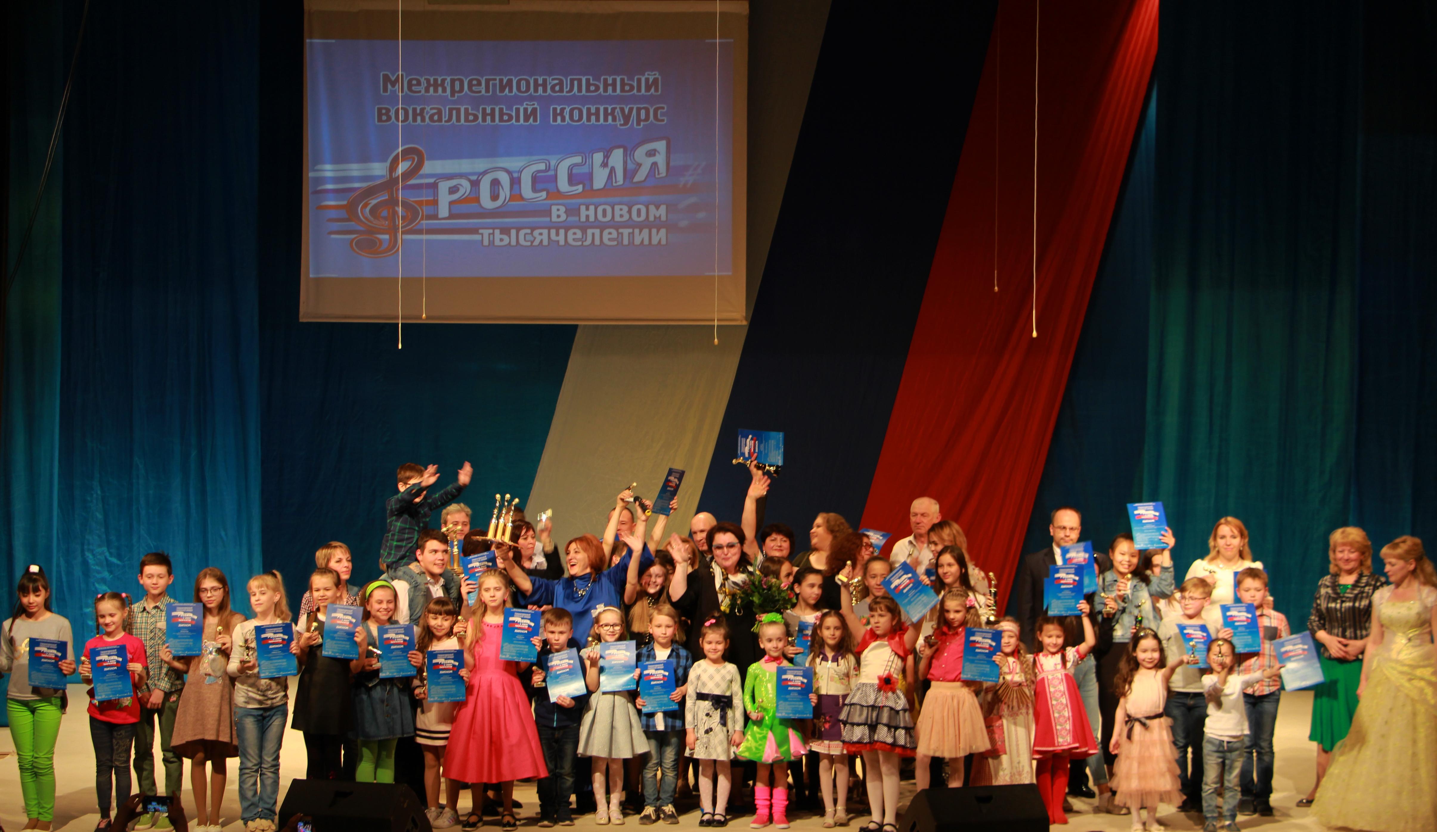 Подведены итоги межрегионального конкурса «Россия в новом тысячелетии»