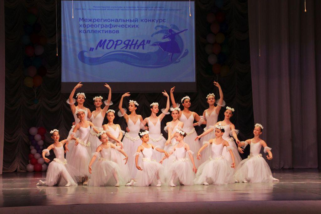 В Астрахани завершился межрегиональный конкурс хореографических коллективов «Моряна»