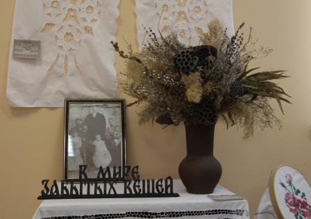 В Доме ремесел открылась выставка «В мире забытых вещей»