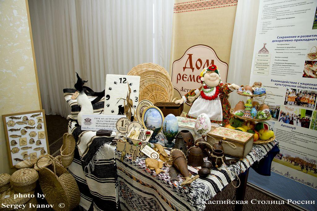 Астраханский центр народной культуры стал лауреатом областного конкурса «Астраханское качество»