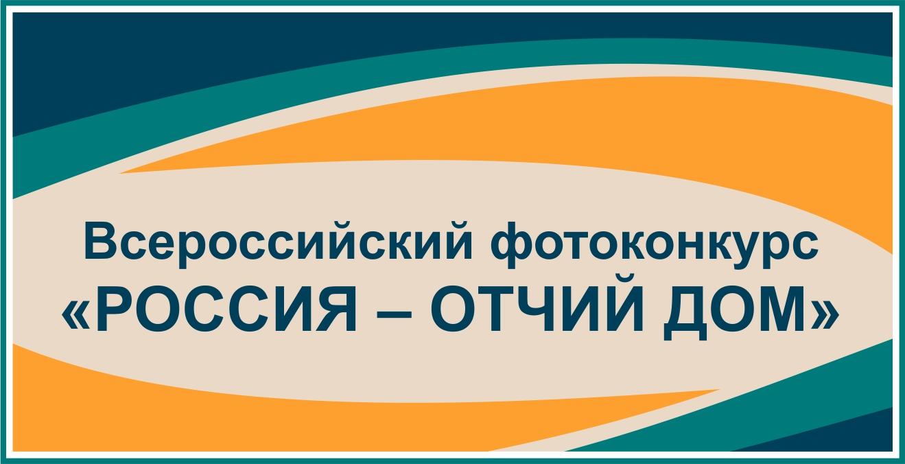 В Астрахани состоится всероссийский семинар-практикум по фотоискусству