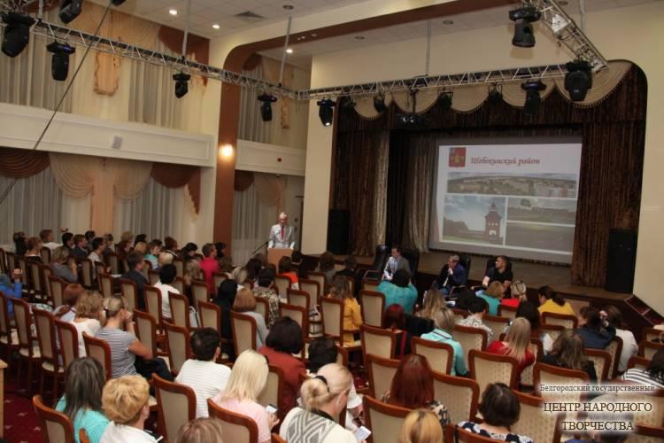 Директор Астраханского Центра народной культуры приняла участие   в V Всероссийской школе клубной инноватики