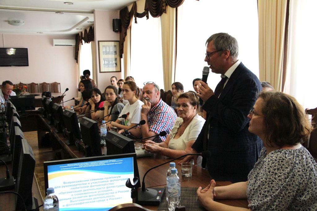 В Астрахани прошел всероссийский семинар-практикум для любителей фотоискусства
