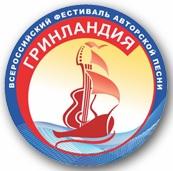 В России стартовал заочный конкурс «Я люблю тебя, жизнь»