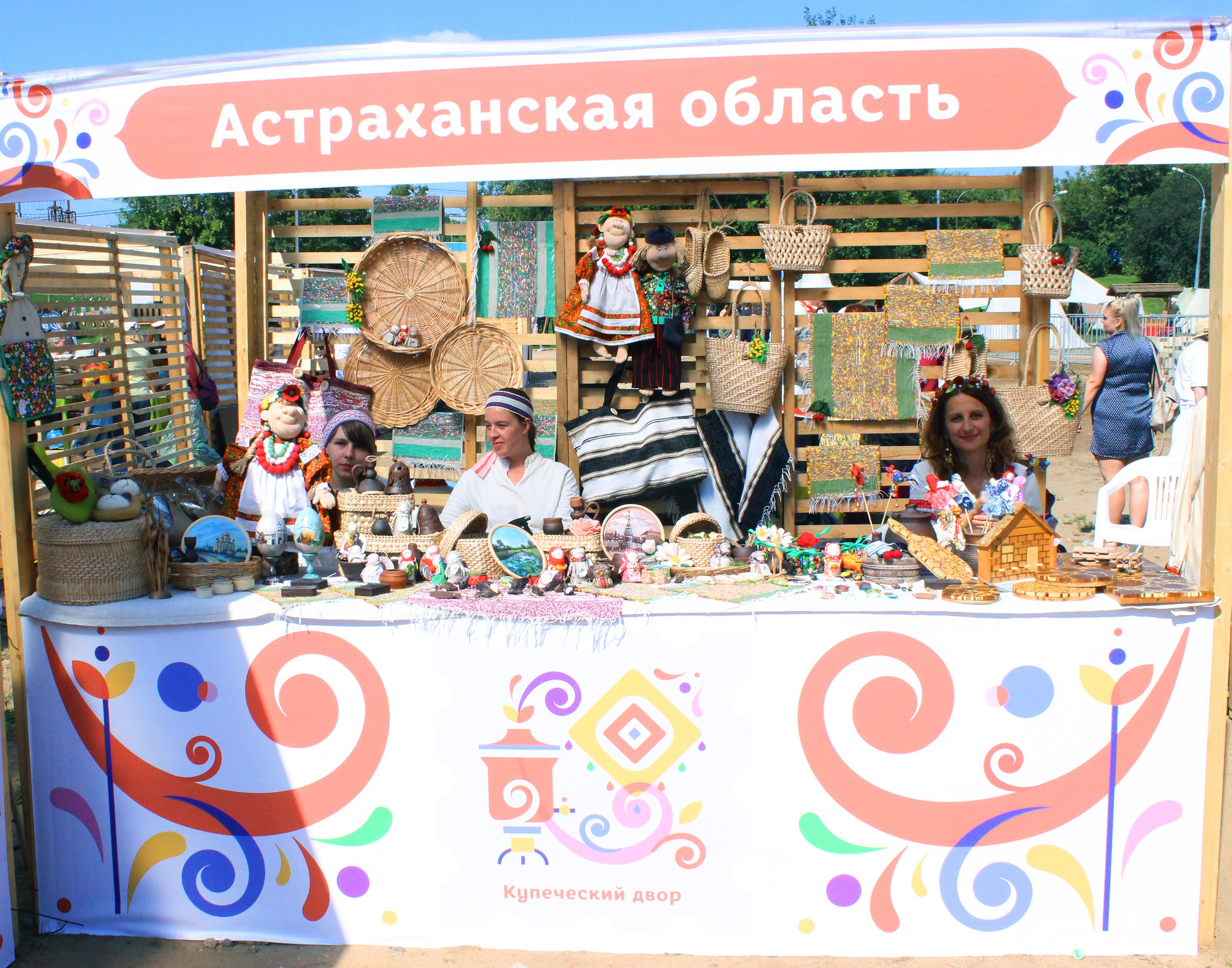Фестиваль «Русское поле» сохраняет народные традиции