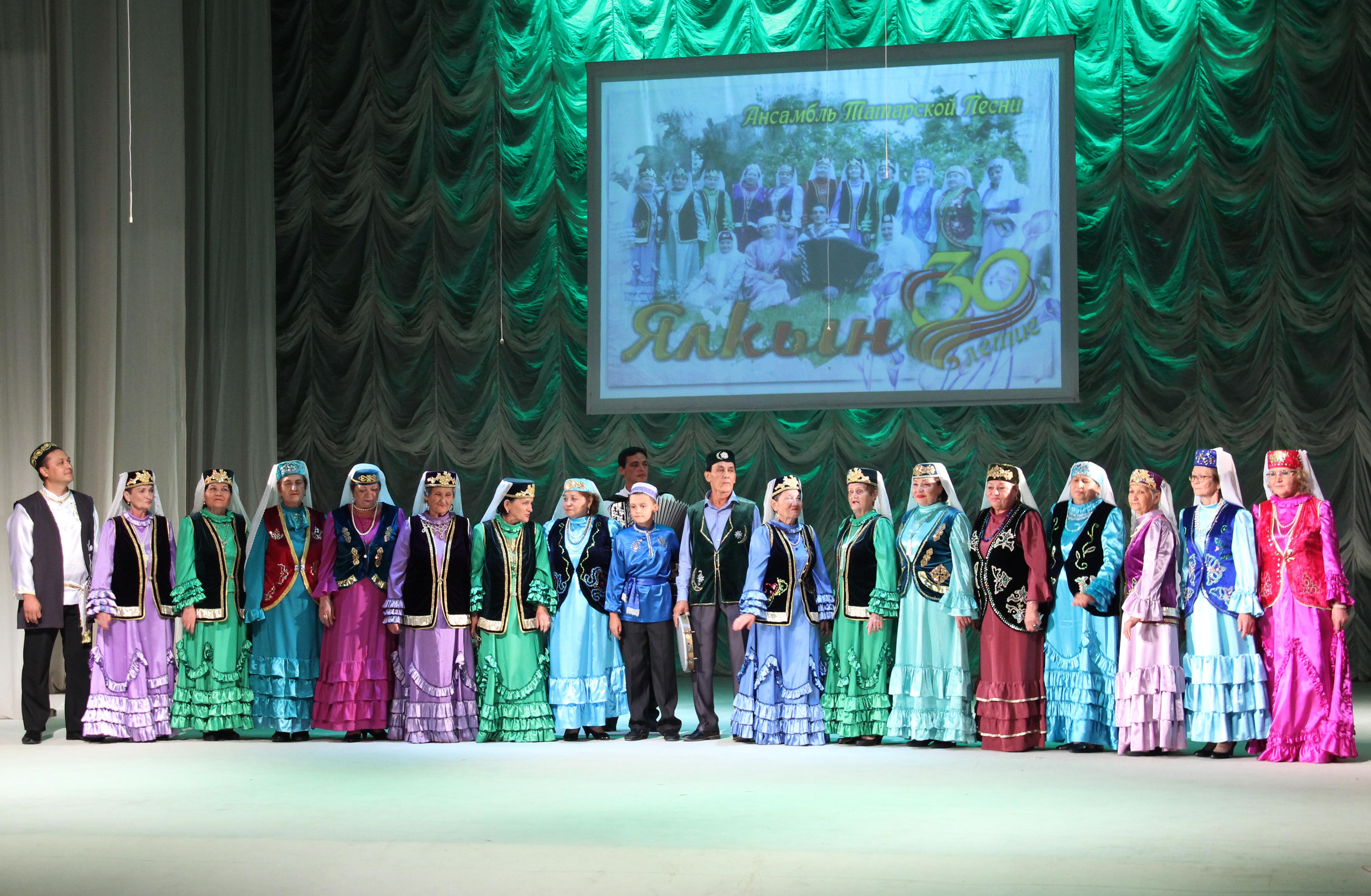 Ансамбль татарской песни «Ялкын» отметил юбилей