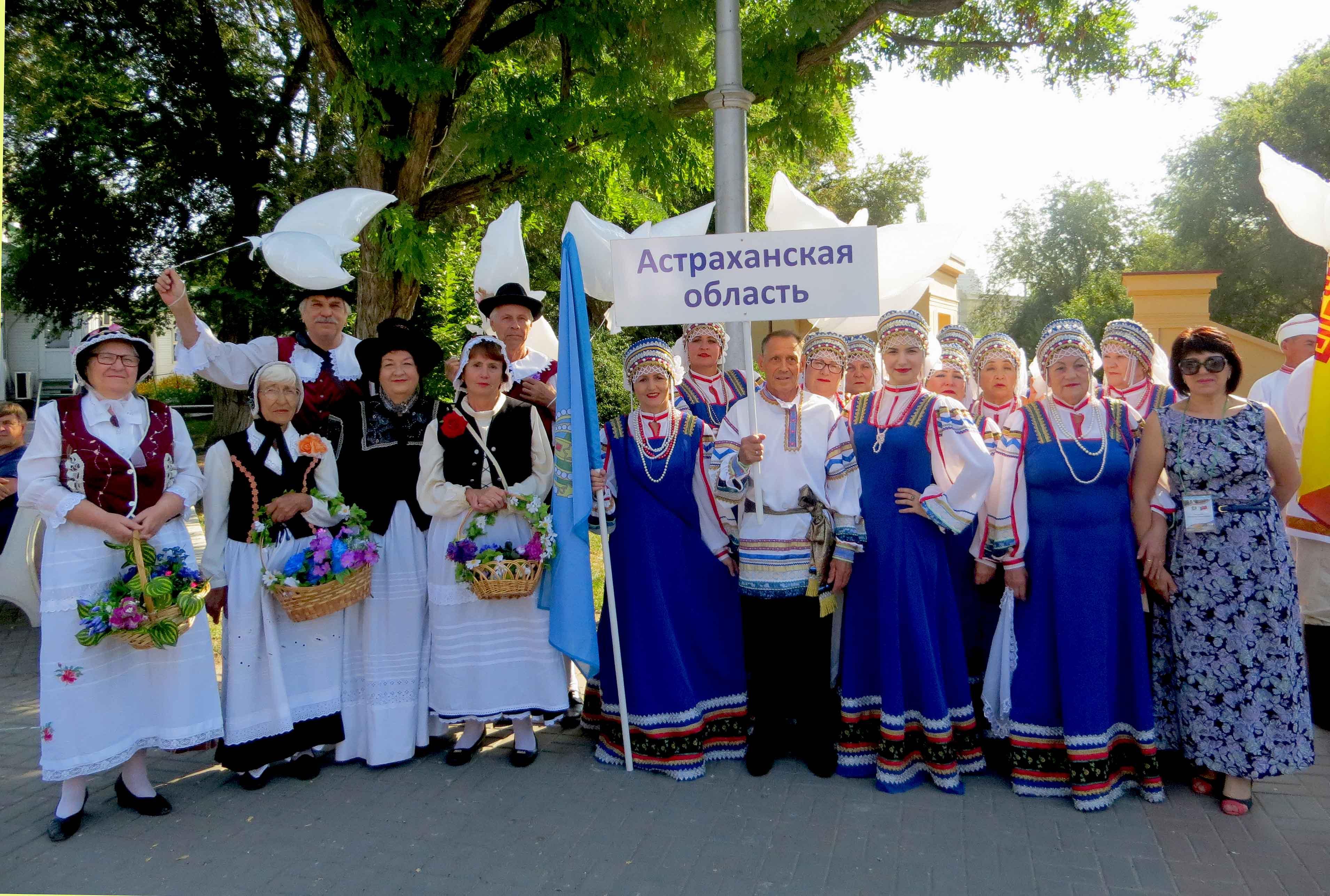 Астраханские коллективы на фестивале национальных культур  в Волгограде