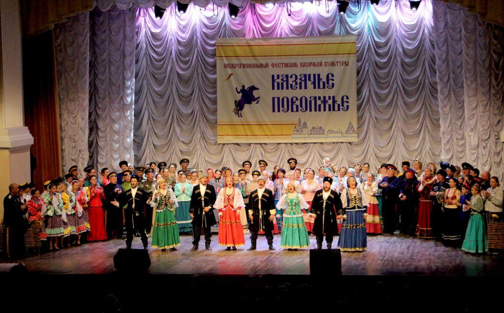 В Астрахани завершился межрегиональный фестиваль-конкурс  «Казачье Поволжье»