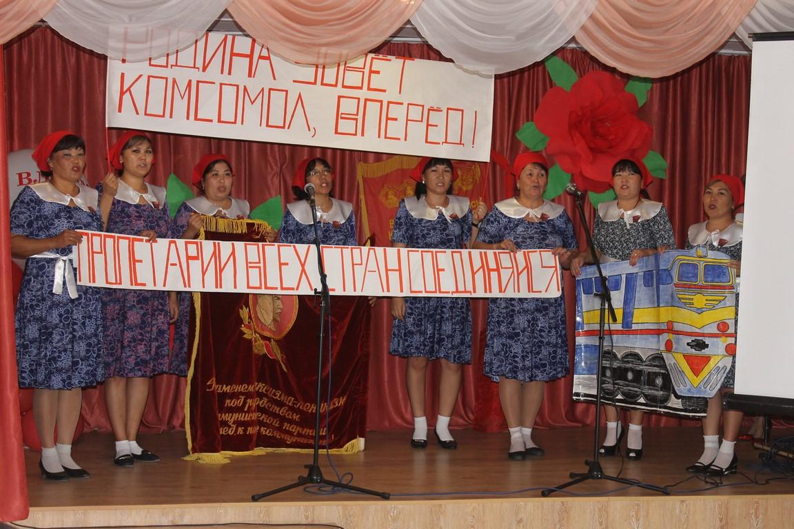 Районный фестиваль комсомольской песни  «Комсомол в моей памяти вечно»