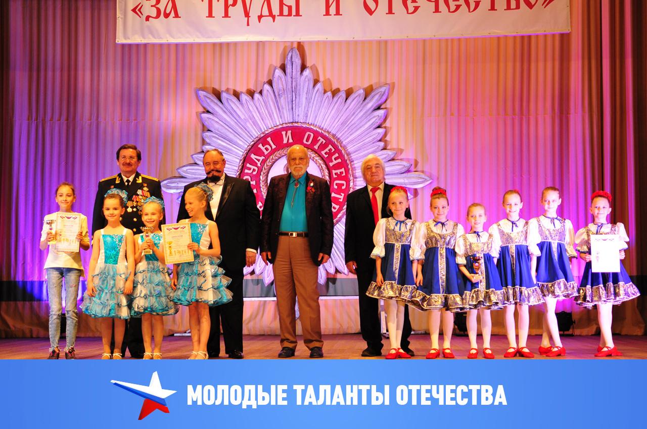 В Москве пройдет фестиваль-конкурс «Молодые таланты отечества»