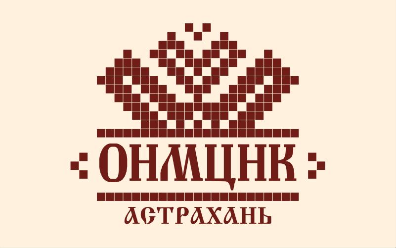 В Школе национальных культур народов Астраханской области прошли занятия по культуре европейских народов