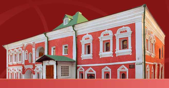 О проведении Всероссийского фестиваля-конкурса любительских творческих коллективов