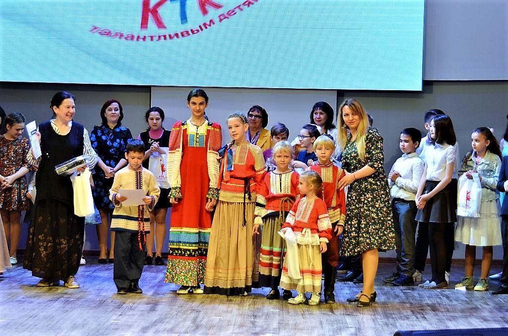 Творческие коллективы областного центра народной культуры стали лауреатами фестиваля «КТК – талантливым детям»