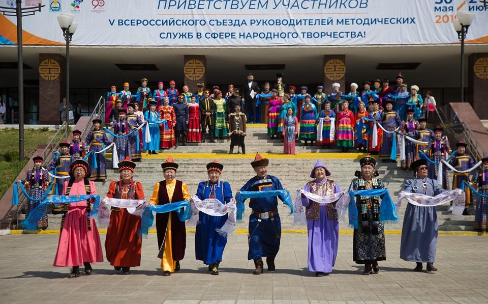 V Всероссийский съезд руководителей в сфере народного творчества