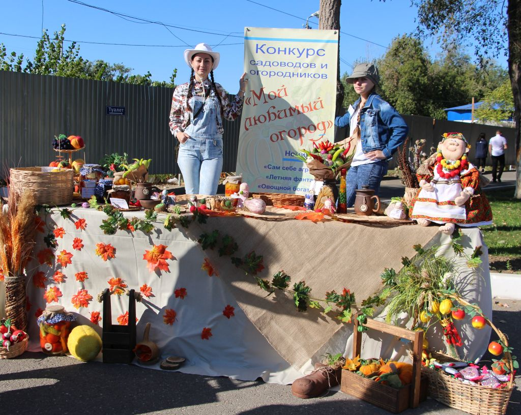 Выставка-конкурс достижений огородников и садоводов-любителей «уДачный сезон»