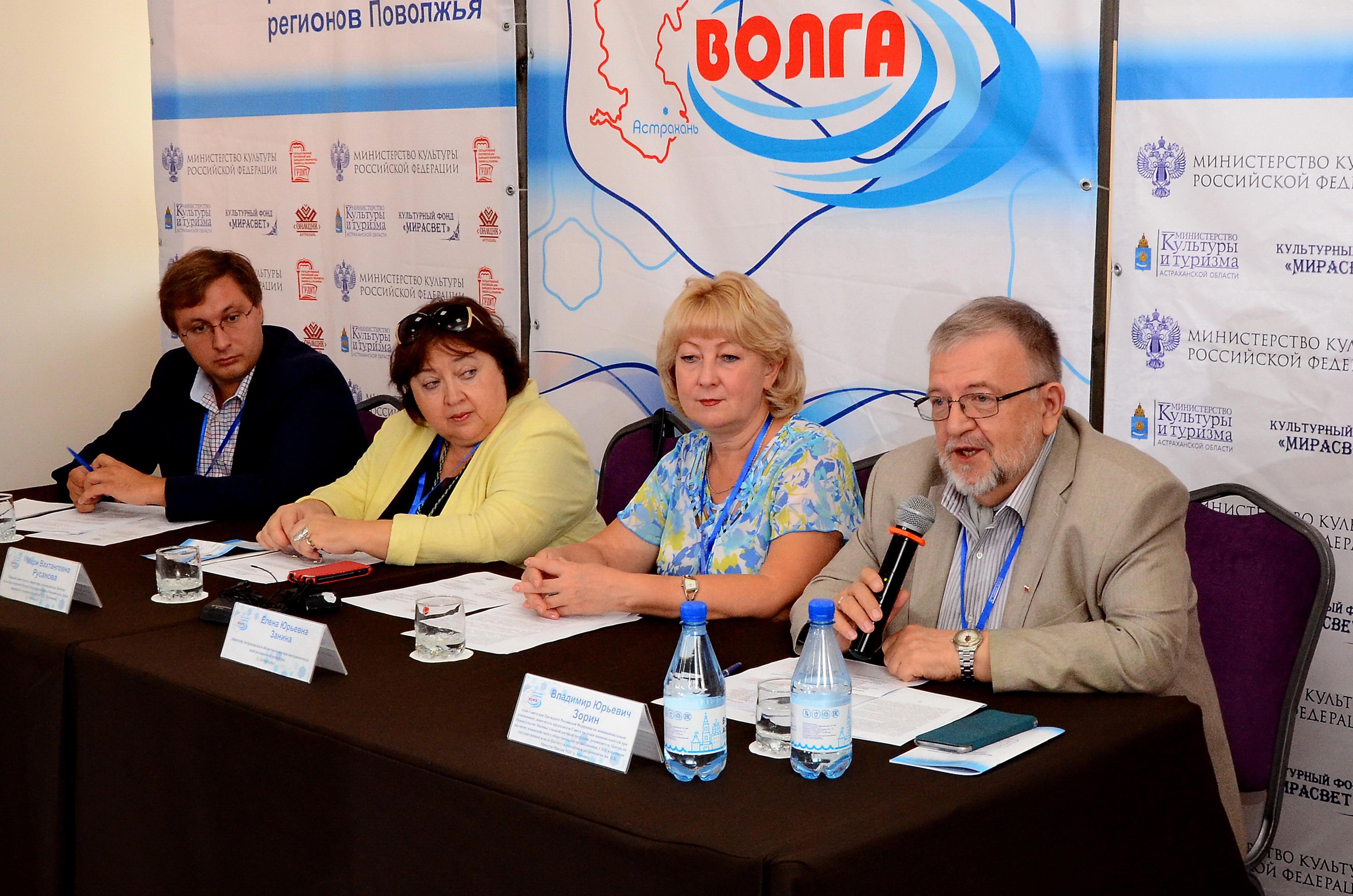 В Астрахани состоялась пресс-конференция межрегионального фестиваля «Нас на века объединила Волга»