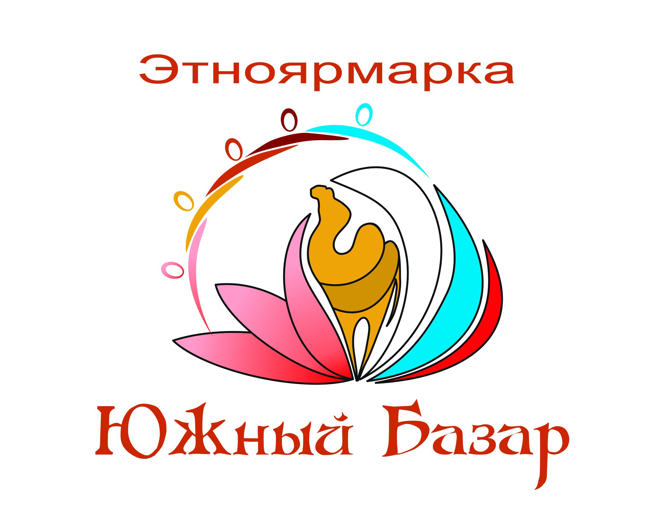 «Этноярмарка. Южный Базар» пройдет в Астрахани