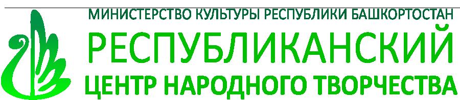 В Уфе состоится Всероссийский съезд директоров клубных учреждений