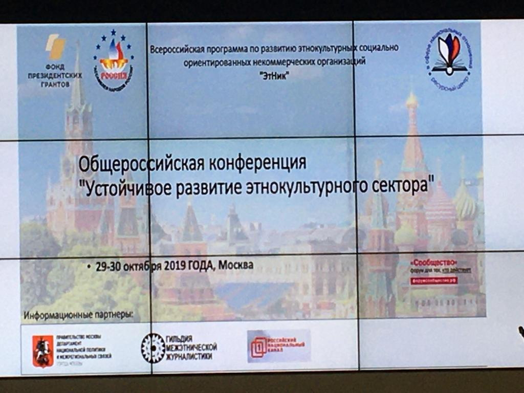 Астраханский проект представлен в Общественной палате России